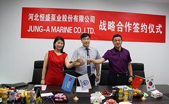 恒盛泵业和韩国船舶机械制造企业JAM正式签约