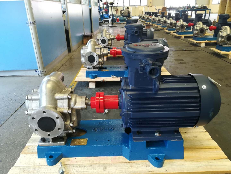 KCB磁力驱动泵泵头磁联装配步骤
